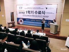 2019년 호찌민2 세종학당 1학기 수료식